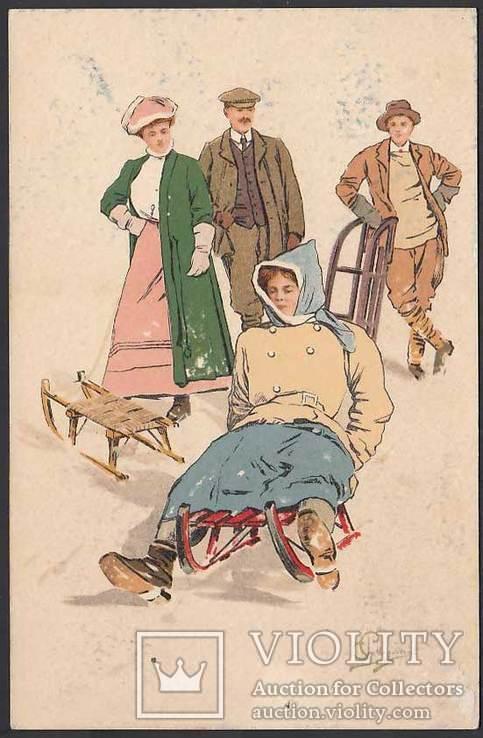 Комплект из  2-х открыток Зимние забавы, фото №2