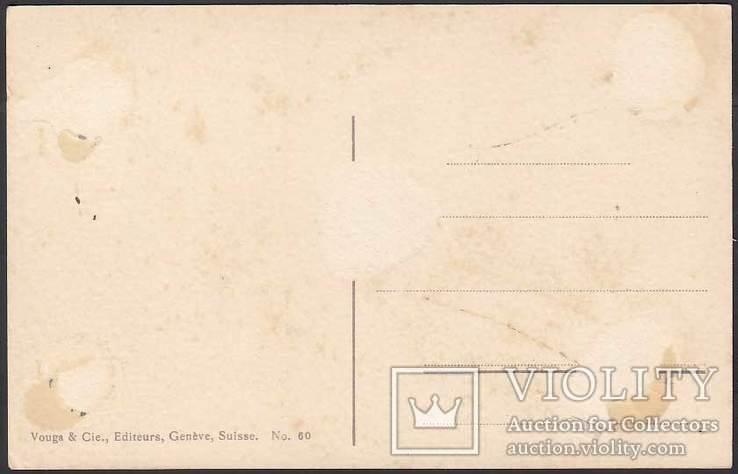 Комплект из  2-х открыток Зимние забавы, фото №3
