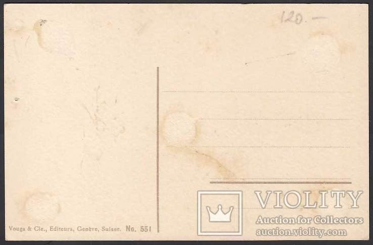 Комплект из  2-х открыток Зимние забавы, фото №4