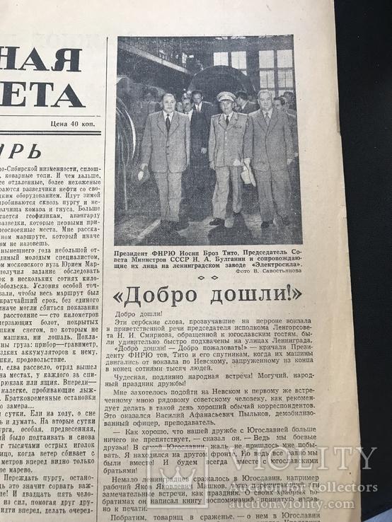 1956 Литературная газета, фото №3
