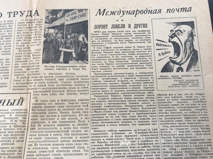 1956 Литературная газета, фото №6