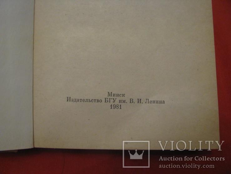 Книга - Рассказы - А.Н.Толстой., фото №4