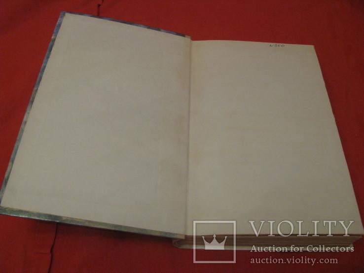 Книга - Рассказы - А.Н.Толстой., фото №5