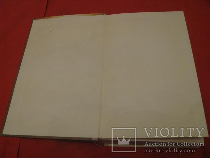Книга - Аэлита и Гиперболоид инженера Гарина - А.Н.Толстой., фото №3