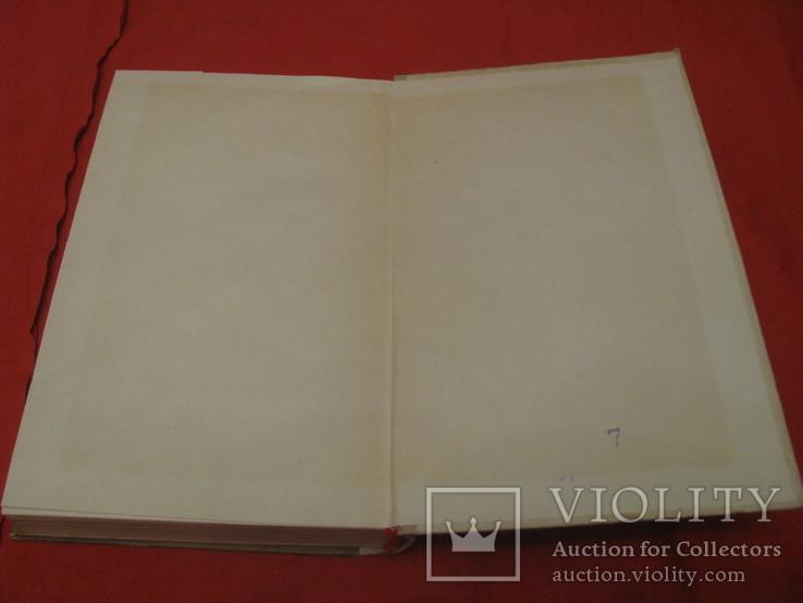 Книга - Аэлита и Гиперболоид инженера Гарина - А.Н.Толстой., фото №6