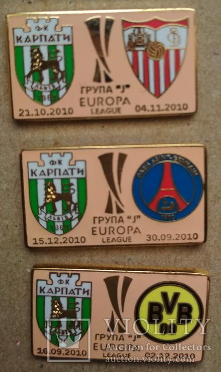 Карпати (Львів) - 3 матчі Ліги Європи 2010 р. (2), фото №2