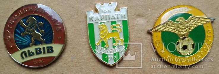 Карпати, ФК Львів, Прикарпаття, фото №3