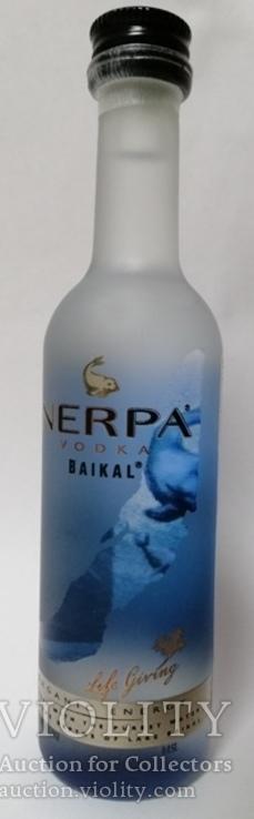Nerpa vodka, 0,05 л