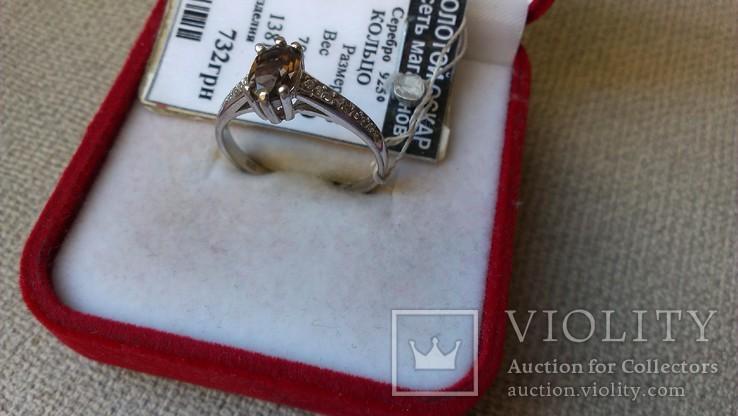 Серьги и кольцо серебро 925 с раухтопазами и цирконами., фото №8
