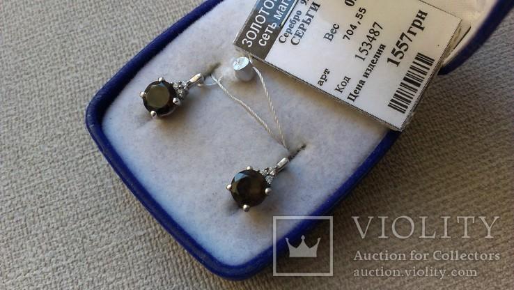 Серьги и кольцо серебро 925 с раухтопазами и цирконами., фото №11