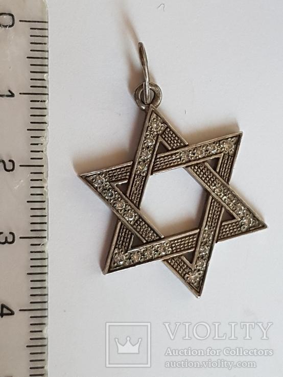 Звезда Давида. Серебро 925 проба., фото №2