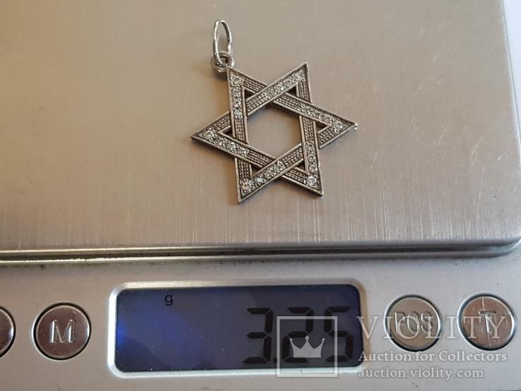 Звезда Давида. Серебро 925 проба., фото №7