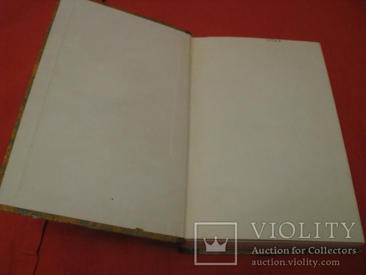 Книга - Море исчезающих времён - повести и рассказы  латиноамериканских писателей., фото №3