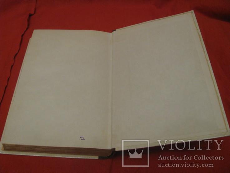 Книга - Повести - рассказы - В.Вересаев., фото №6