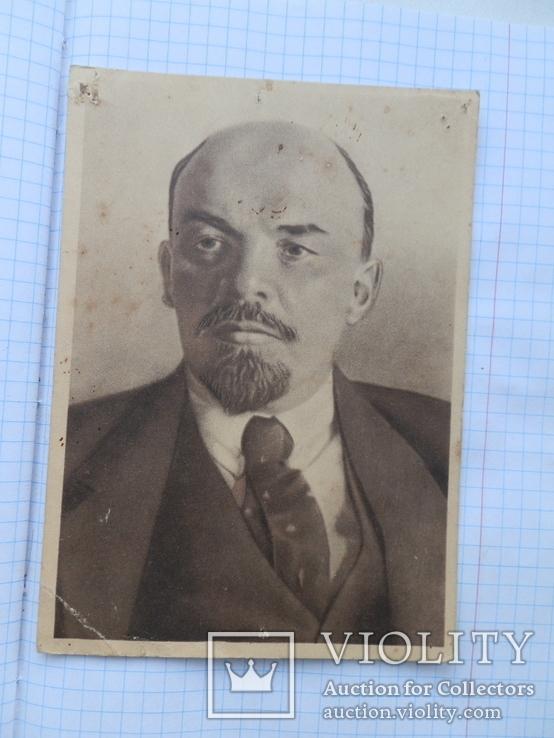 Открытка. ленин. когиз., фото №2