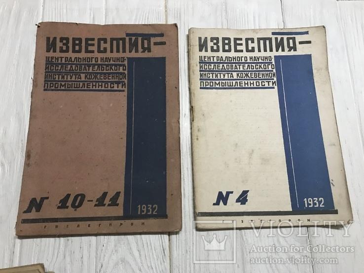 1932 Известия Кожевенная промышленность : 5 номеров, фото №4