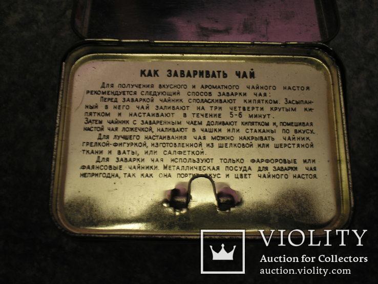 Коробка для чая., фото №10