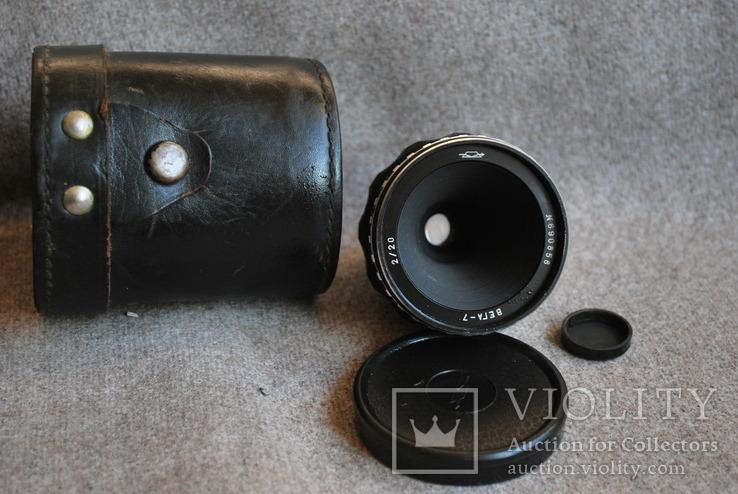 Объектив Вега-7 2/20 мм №690858, фото №2