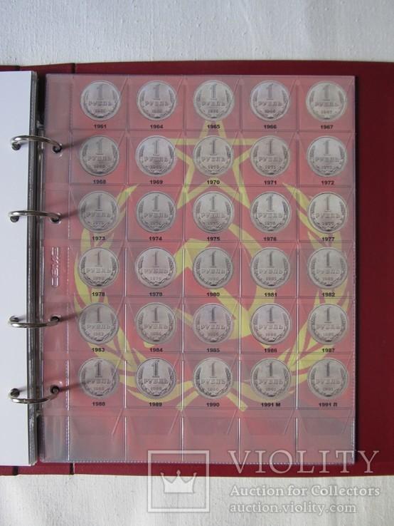Комплект листов с разделителями для разменных монет СССР 1961-1991гг., фото №3