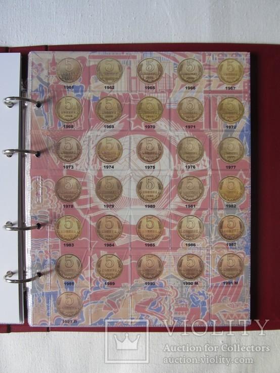 Комплект листов с разделителями для разменных монет СССР 1961-1991гг., фото №5