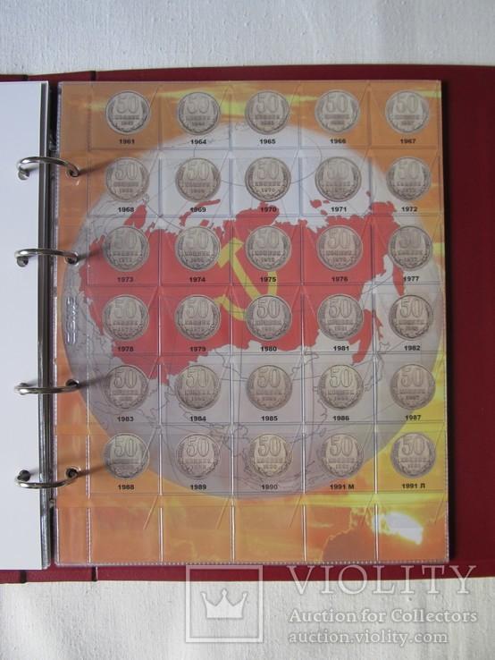 Комплект листов с разделителями для разменных монет СССР 1961-1991гг., фото №8