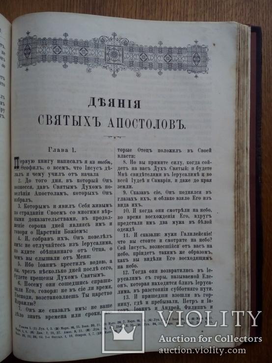 Большая Библия Киево-Печерская Лавра Киев 1909 г., фото №12