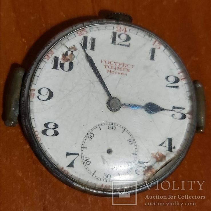 Часы Гострест точмекх Москва