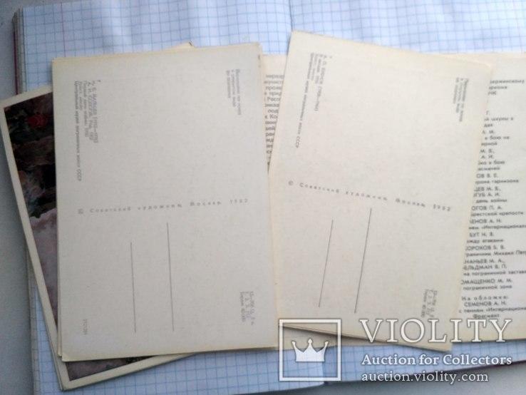 Набор открыток. центральный музей погранвойск ссср, фото №6