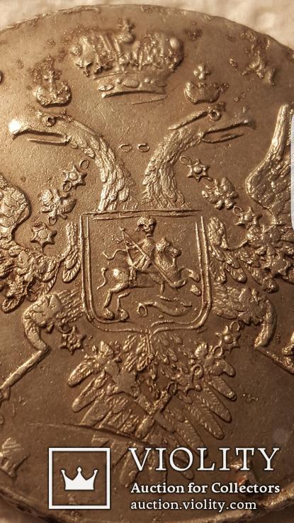 1 рубль 1733, фото №3