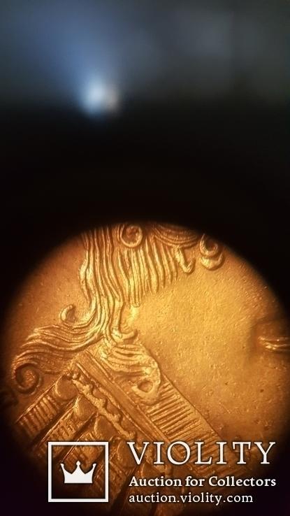 1 рубль 1733, фото №7