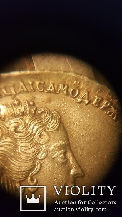 1 рубль 1733, фото №8