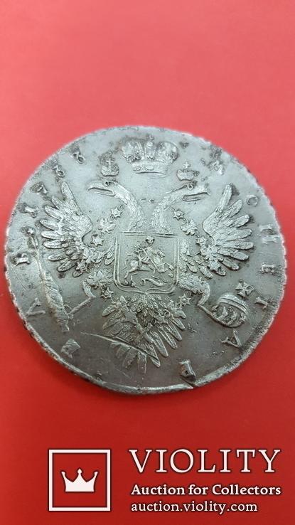 1 рубль 1733, фото №10