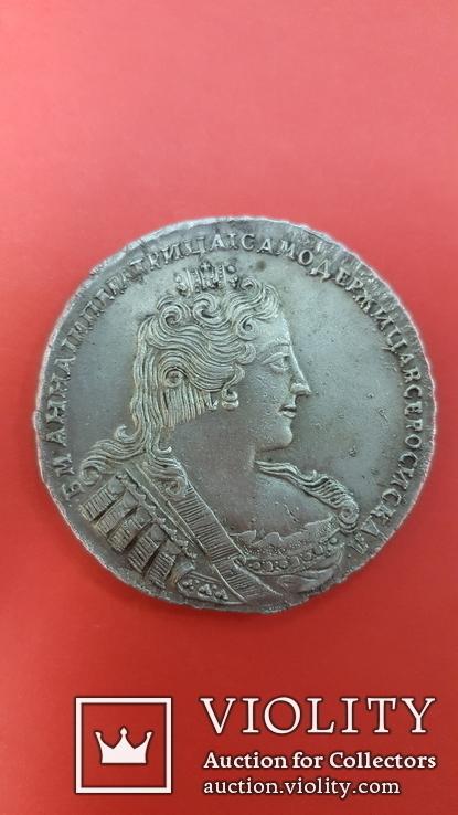 1 рубль 1733, фото №11