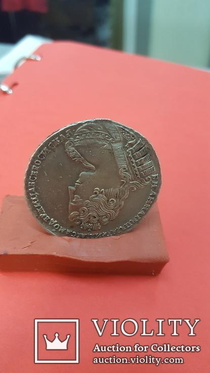 1 рубль 1733, фото №12