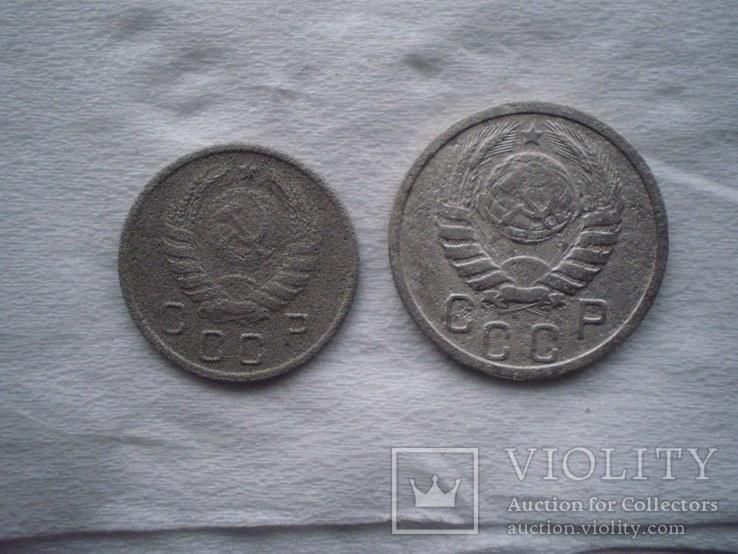 10 15 копеек 1938 г, фото №10