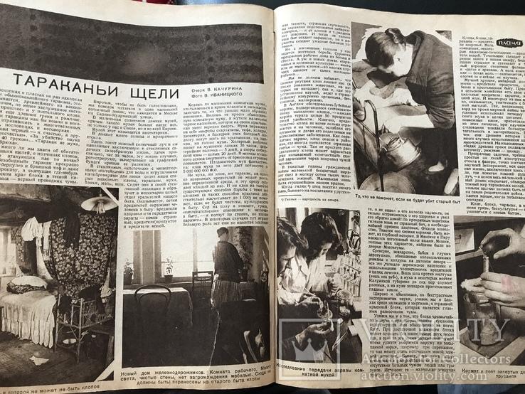 1929 Пламя. Гоголь, фото №7