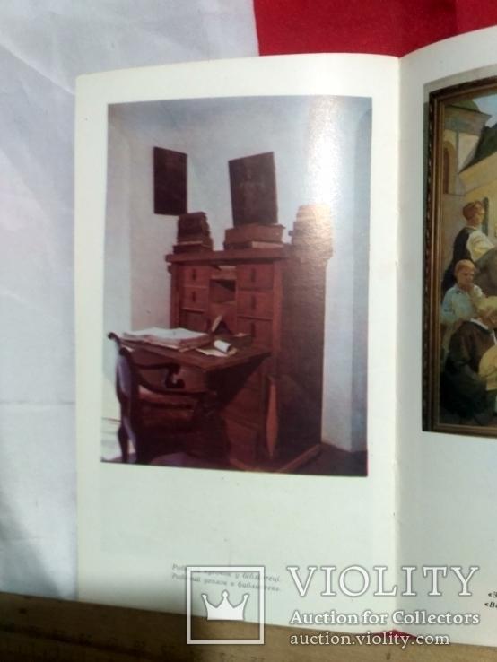 Меморіальний музей Г. С. Сковороди., фото №6