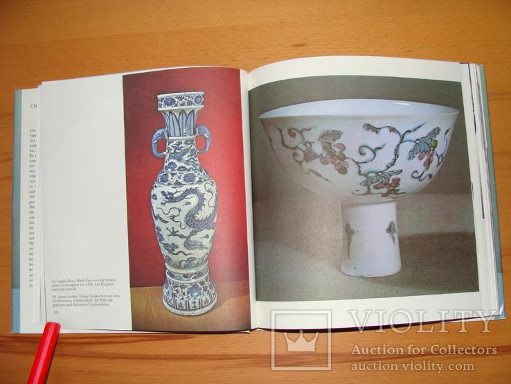 Chinesisches Porzellan. Китайский фарфор, фото №4