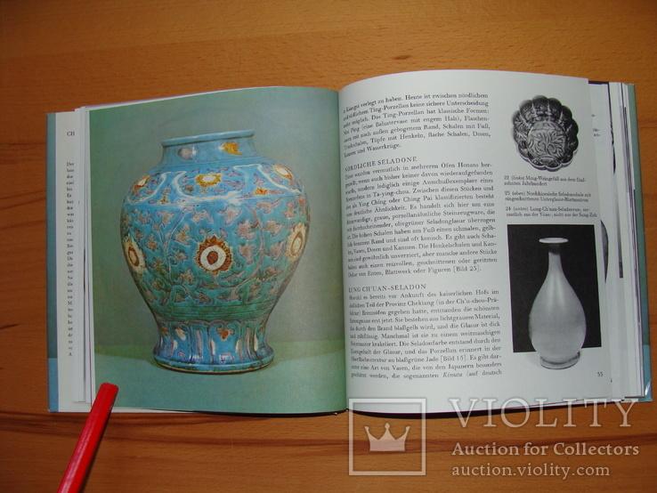 Chinesisches Porzellan. Китайский фарфор, фото №5