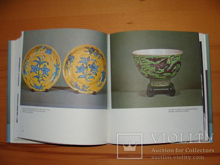 Chinesisches Porzellan. Китайский фарфор, фото №7