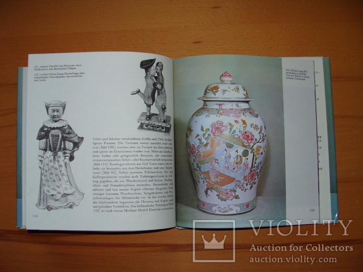 Chinesisches Porzellan. Китайский фарфор, фото №13