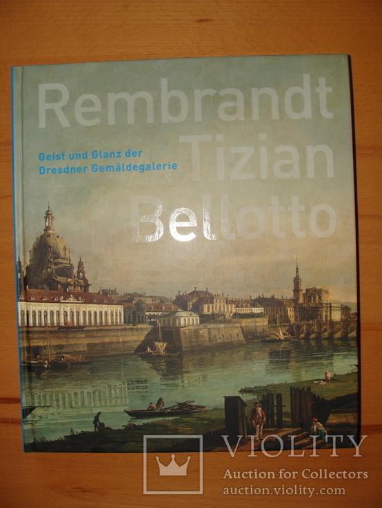 Rembrandt. Tizian. Bellotto. Рембрандт. Тициан. Bellotto., фото №2