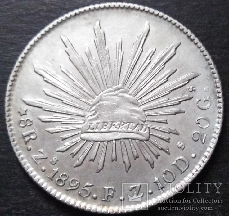 8 реалов, 1895 год Мексика, серебро, AU