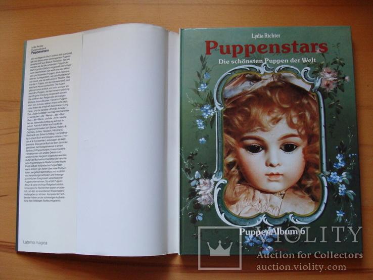 Puppenstars. Куклы., фото №3