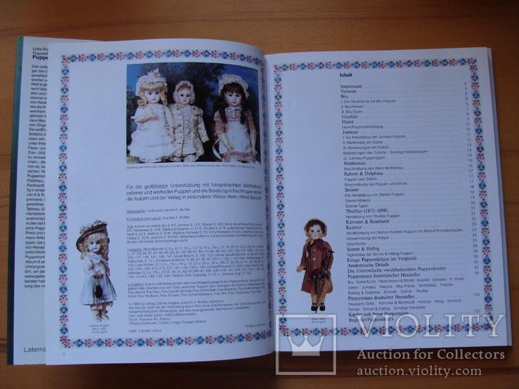 Puppenstars. Куклы., фото №4