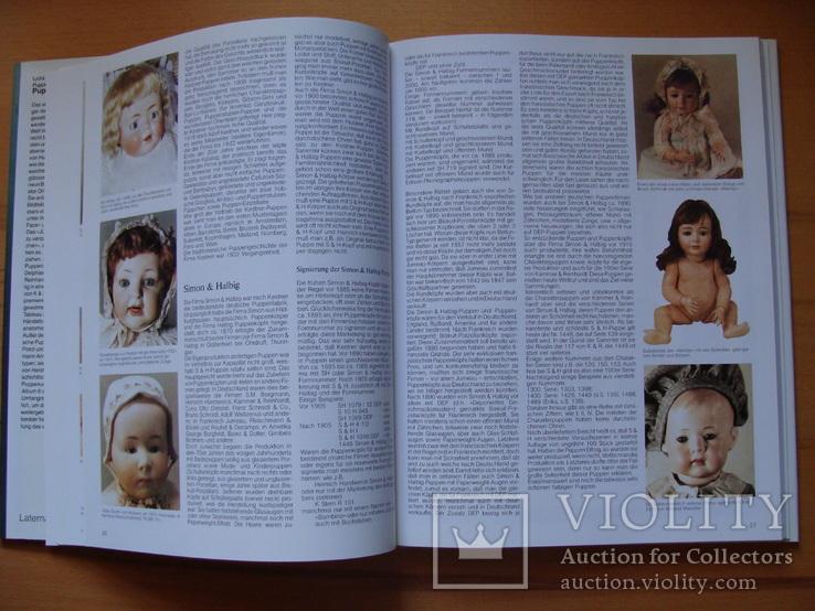 Puppenstars. Куклы., фото №5