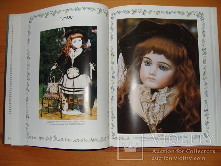 Puppenstars. Куклы., фото №9