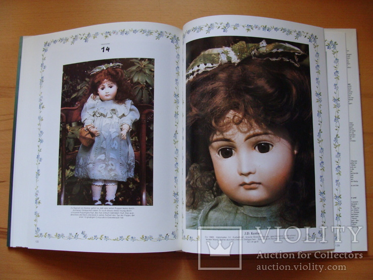 Puppenstars. Куклы., фото №13