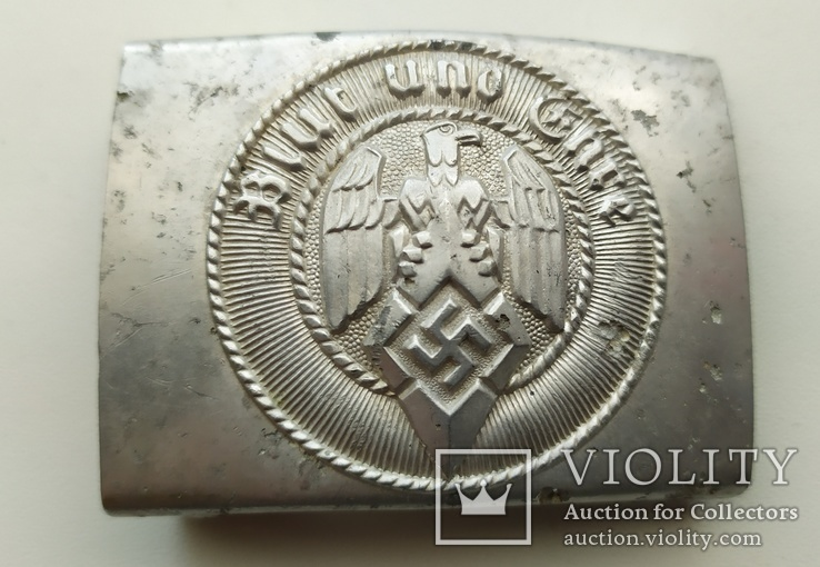 Пряга Гитлерюгенд