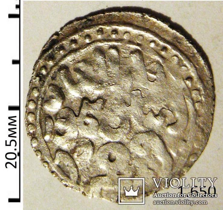 Ярмак .665 г.х Менгу Тимур..
